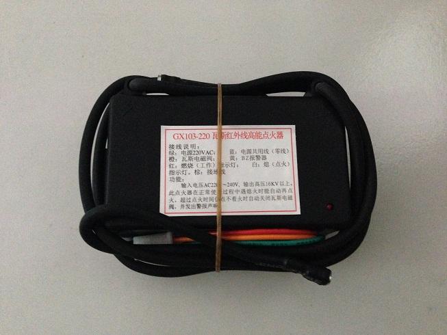 继电器(my/ly/g2/g3/g4/g5全系列继电器)  温控器(e5cz/e5ez/e5az全