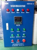 森能HSENON壁挂式电控箱 落地式电控柜 全自动控制箱